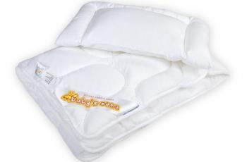 Otonio - Kołderka z poduszką