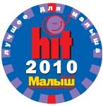 Hit Award 2010