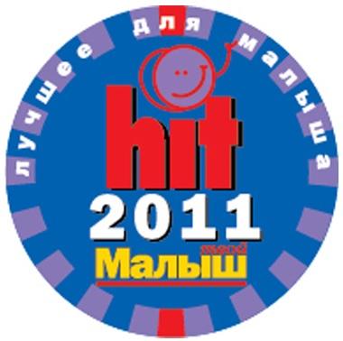 Hit Award 2011