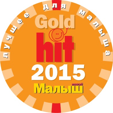 Hit - Gold 2015