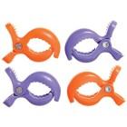 Klipsy do wózka - 4 szt. - 2x fioletowy; 2x pomarańczowy